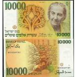 Bello banconote israele Pick numero 51 - 10000 Shekel