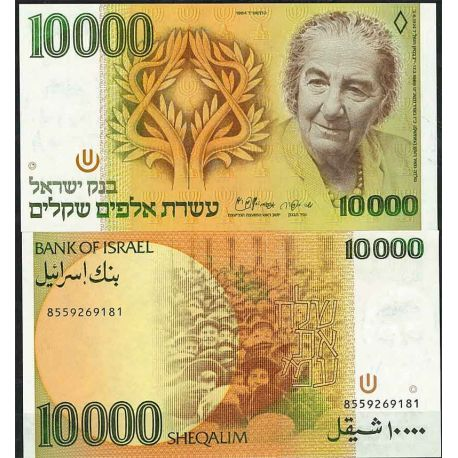 Billets de collection Israel - Pk N° 51 - Billet de banque de 10000 Sheqalim Billets d'Israel 50,00 €