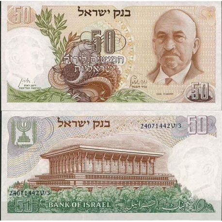 Billets de collection Israel - Pk N° 36 - Billet de banque de 50 Sheqalim Billets d'Israel 19,00 €