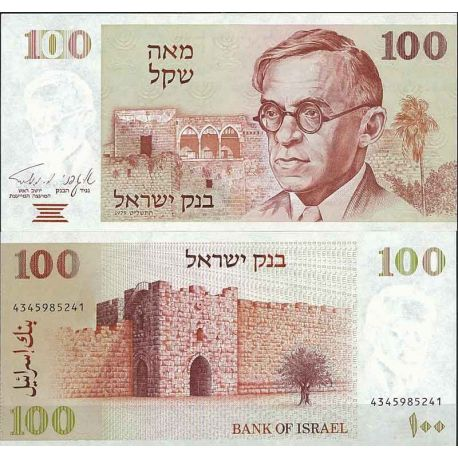 Billets de collection Israel - Pk N° 47 - Billet de banque de 100 Sheqalim Billets d'Israel 20,00 €