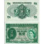 Collection of Banknote Hong Kong Pick number 324 - 1 Dollar