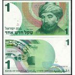 Banknote collection israel Pick number 51 - 1 Shekel