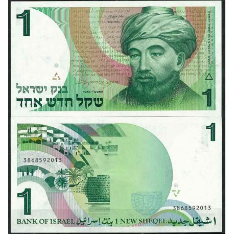 Billets de collection Israel - Pk N° 51A - Billet de banque de 1 Sheqalim Billets d'Israel 16,00 €