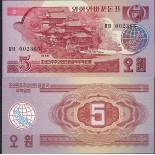 Coree Nord - Pk N° 36 - Billet de banque de 5 Won