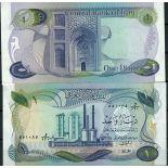 Irak - Pk N° 63 - Billet de banque de 1 Dinars