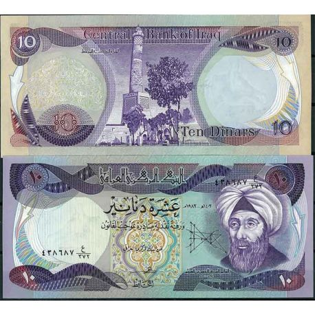 Billets de collection Irak - Pk N° 71 - Billet de banque de 10 Dinars Billets d'Irak 9,00 €