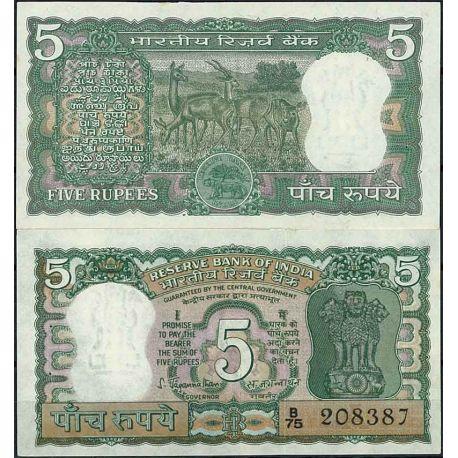 Billets de collection Inde - Pk N° 56B - Billet de banque de 5 Ruppees Billets d'Inde 11,00 €
