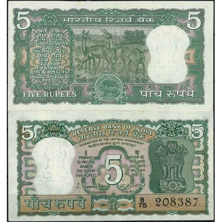Inde - Pk N° 56B - Billet de banque de 5 Ruppees