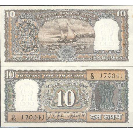 Billets de collection Inde - Pk N° 58A - Billet de banque de 10 Ruppees Billets d'Inde 19,00 €