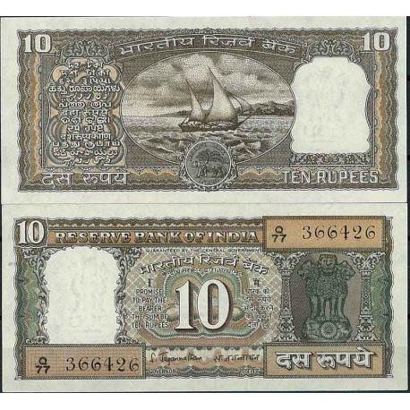 Billets de collection Inde - Pk N° 59A - Billet de banque de 10 Ruppees Billets d'Inde 19,00 €