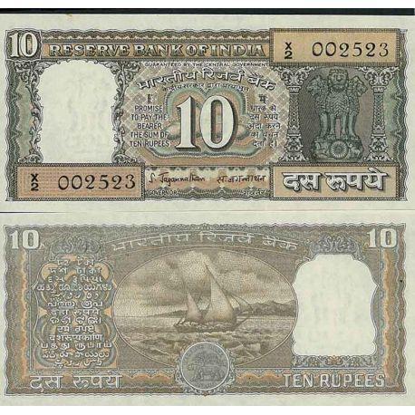 Billets de collection Inde - Pk N° 60A - Billet de banque de 10 Ruppees Billets d'Inde 19,00 €