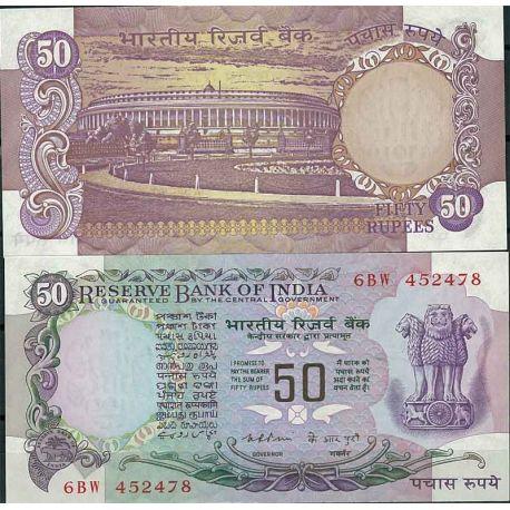 Inde - Pk N° 83B - Billet de banque de 50 Rupee
