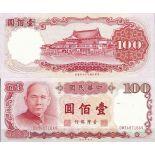 Banknoten Sammlung China Pick Nummer 1989 - 100 Yuan Renminbi 1976