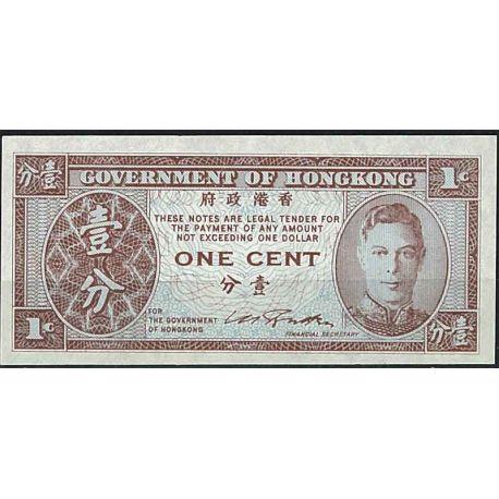 Hong Kong - Pk N° 321A - Billet de banque de 1 Cent