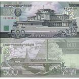 Coree Nord - Pk N° 44 - Billet de banque de 500 Won