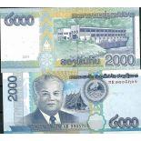 Laos - Pk N° 41 - Billet de banque de 2000 Kip