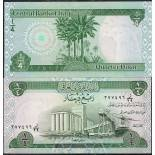Collection of Banknote iraq Pick number 61 - 0,25 Dinar