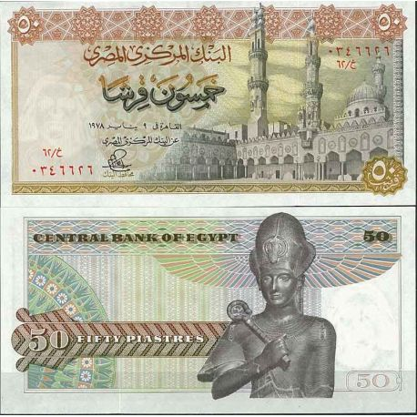 Egypte - Pk N° 43 - Billet de banque de 50 Pounds