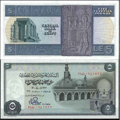 Egypte - Pk N° 45 - Billet de banque de 5 Pounds