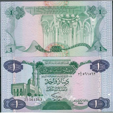 Libye - Pk N° 49 - Billet de banque de 1 Dinar