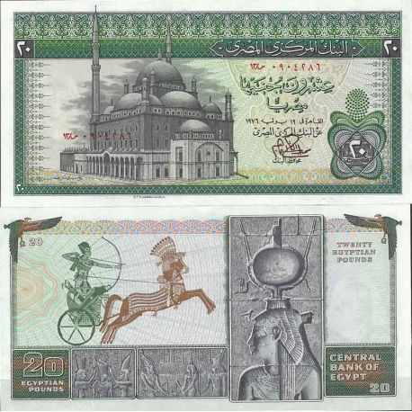 Egypte - Pk N° 48 - Billet de banque de 20 Pounds