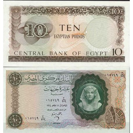 Egypte - Pk N° 41 - Billet de banque de 10 Pounds