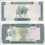 Banconote Libia Pick numero 37 - 10 Dinar