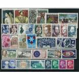Stamps France 1967 complete year