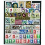 Briefmarken Frankreich 1990 in neuem ganzem Jahr