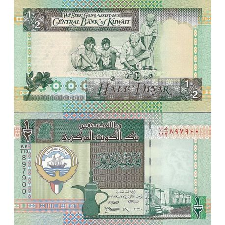 Billets de collection Billets de banque Koweit Pk N° 24 - 1/2 Dinar Billets du Koweit 7,00 €