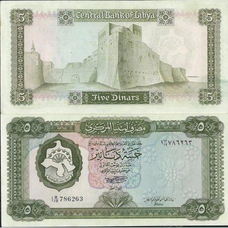 Billets de banque Libye Pk N° 36 - 5 Dinar