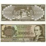 Collection of Banknote Paraguay Pick number 216 - 10000 Guarani