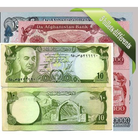 Afghanistan : Bel ensemble de 5 billets de banque de collection.