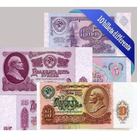 Belle collection de 10 billets de banque tous différents de Russie