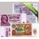 Rusia: Hermoso conjunto de 5 colección de billetes de banco.