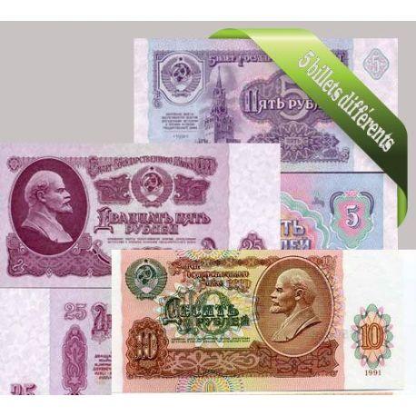 Russie : Bel ensemble de 5 billets de banque de collection.