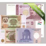 Tadjikistan : Bel ensemble de 5 billets de banque de collection.