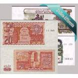Beautiful collection of 3 different all banknotes Algeria