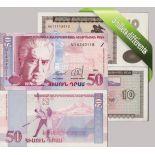 Armenia- Bella serie di 5 raccolta di banconote