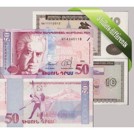 Armenie : Bel ensemble de 5 billets de banque de collection.