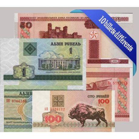 Biélorussie : Bel ensemble de 10 billets de banque de collection.