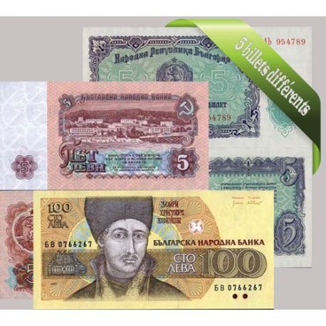 Bulgarie : Bel ensemble de 5 billets de banque de collection.