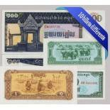 Cambodge : Bel ensemble de 10 billets de banque de collection.