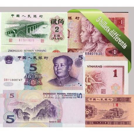 Chine : Bel ensemble de 5 billets de banque de collection.