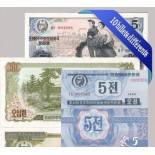 Beautiful collection of 10 different banknotes from all North Korea