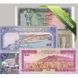 Jemen - Sammlung von 5 verschiedenen aller Banknoten