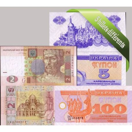Billets de collection Ukraine : Bel ensemble de 5 billets de banque de collection. Billets d'Ukraine 7,50 €