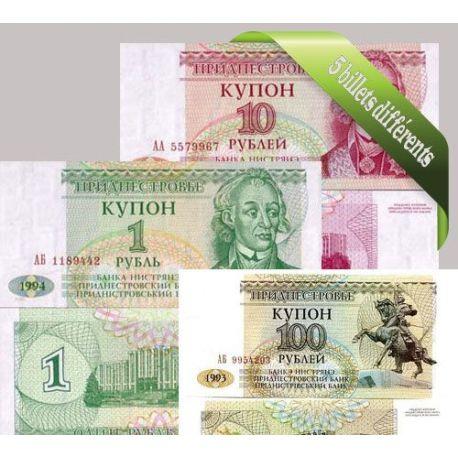 Trans Denestria : Bel ensemble de 5 billets de banque de collection.