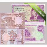 Pakistan- Bella serie di 5 raccolta di banconote