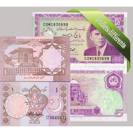 Pakistan : Bel ensemble de 5 billets de banque de collection.